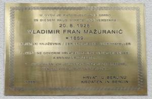 Gedenktafel Vladimir Fran Mažuranić